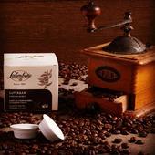 L'e-commerce Salimbene.Store è sempre attivo.  Ordina online il tuo caffè e ricevilo direttamente a casa!  E se ti iscrivi alla nostra newsletter per te subito € 5 di sconto!  #salimbene #caffesalimbene #capsule #capsulecompatibili #capsulecompostabili #amodomio #compatibili